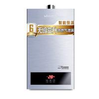 wangtai 旺太 C257A12升燃气热水器 天然气