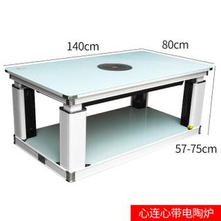 一均 YJ-SLCJ 电暖桌 140*80*57cm  白色