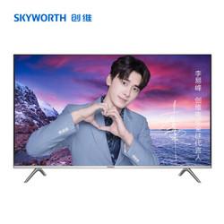 创维(SKYWORTH)65V30 65英寸4K超高清 20核DDR4 HDR画质 AI人工智能语音 网络WIFI 液晶平板电视机