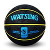 WITESS 篮球番毛真皮手感室内室外水泥地耐磨篮球7号软皮比赛蓝球 经典番毛黄沟  902 (黄色、7号、番毛黄沟)
