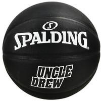 SPALDING 斯伯丁 德鲁大叔Uncle Drew纪念球比赛PU篮球室内外7号蓝球    76-327Y (黑色、7号)