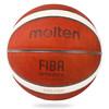 Molten 摩腾 B7G5000 篮球真皮7号室内比赛训练用球  B7G5000 (7号)