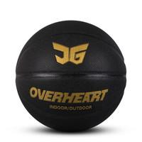 aroose 艾瑞斯 同款网红蓝球室内外耐磨蓝球真皮手感七号个性标准篮球 黑金  ARS-870 (黑金、7号)