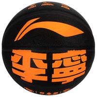LI-NING 李宁 街头嗨爆比赛篮球室内外PU吸湿材质篮球  567-2 (黑橘、7号)