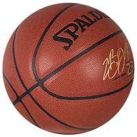 SPALDING 斯伯丁 篮球nba训练比赛蓝球室内室外成人标准7号水泥地籃耐磨子真pu牛皮质感街球女   SBDLQ-Z8 (橘红色、7号)
