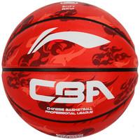 LI-NING 李宁 7号儿童篮球室外水泥地发泡橡胶比赛 蓝球  LBQK607-3 (7号)