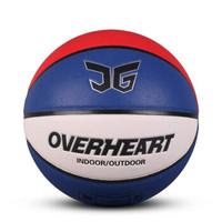aroose 艾瑞斯 同款网红蓝球室内外耐磨蓝球真皮手感七号个性标准篮球 红蓝白  军哥篮球 (红蓝白、7号)