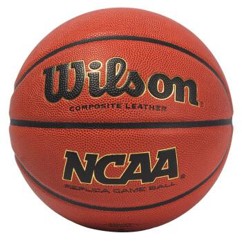 Wilson 威尔胜 PU耐磨水泥地学生室内室外7号训练比赛篮球   WTB0730XDEF (橘红色、7号)