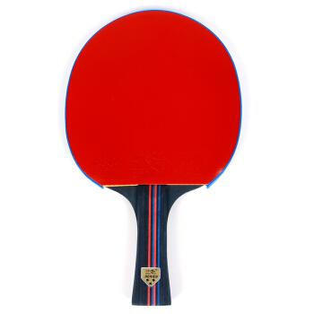 双鱼 三星级乒乓球拍两只直拍横拍各一只进攻型双面反胶 TL-338