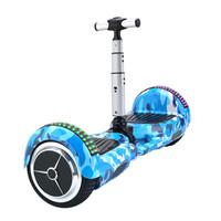 尼尔迈特 儿童平衡车两轮双轮智能平衡电动代步车 儿童滑板车扭扭车漂移车 双轮自平衡车【迷彩蓝】  007