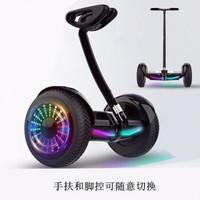 KUMO 酷魔 两轮平衡车儿童电动平衡车成人代步双轮带手扶智能儿童平衡车小孩学生体感车思维车蓝牙音乐发光轮36V22公里  phc01