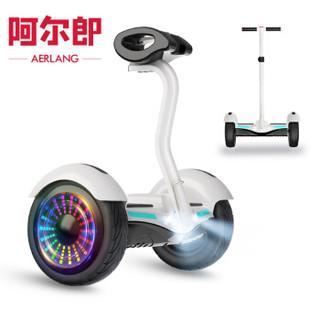 aerlang 阿尔郎 平衡车儿童两轮成人智能代步车电动体感车自平衡 白 S11