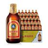 TSINGTAO 青岛啤酒 小棕金黄啤酒 296ml*24瓶