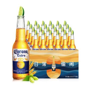 Corona 科罗娜 黄啤酒    330ml*24瓶 整箱