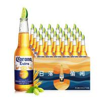 科罗娜(CORONA) 墨西哥风味啤酒 科罗娜啤酒 330ml*24瓶 整箱装