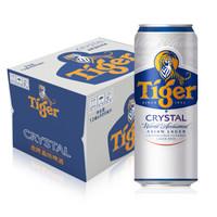 虎牌晶纯拉罐啤酒500ml*12罐/箱 分享装 喜力出品
