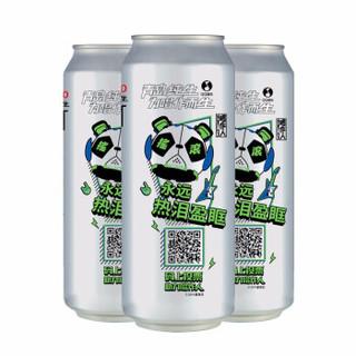 TSINGTAO 青岛啤酒 黄啤酒 (500mL、18、听装)