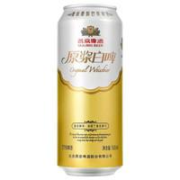 YANJING BEER 燕京啤酒 白啤 ( 500ml、12、听装、12°P)