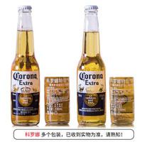 Corona 科罗娜 黄啤酒 (330mL、24、4.5、听装、11.3)