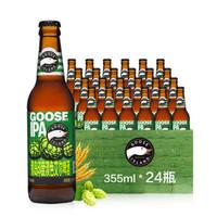 鹅岛 精酿啤酒 印度淡色艾尔 355ml*24罐 *2件