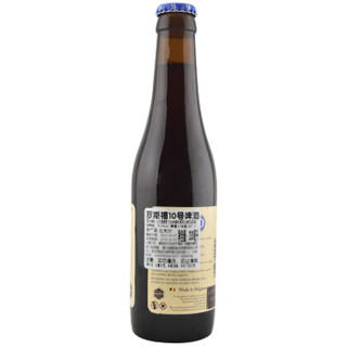 Trappistes Rochefort 罗斯福 精酿啤酒 (330mL、12、瓶装)