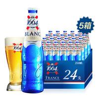 kronenbourg 1664 克伦堡凯旋 1664 白啤酒 法国进口果味精酿250ml*24瓶*5箱
