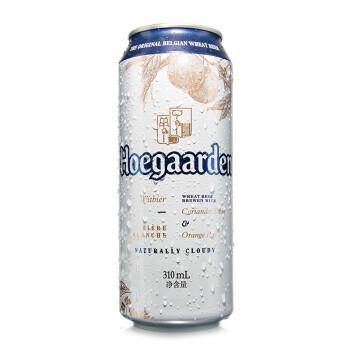 Hoegaarden 福佳 比利时风味小麦白啤酒310ml*24听罐装整箱