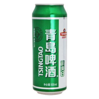TSINGTAO 青岛啤酒 黄啤酒 *2件