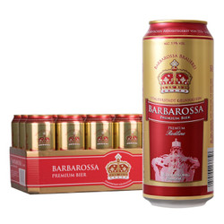 BARBAROSSA 凯尔特人 德国进口红啤酒 500ml*18听 *3件