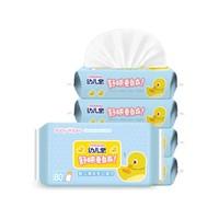 幼儿宝 婴儿清洁手口湿巾 80抽*4包装