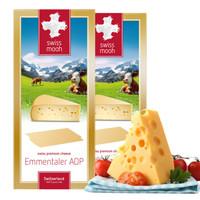瑞慕(swissmooh)埃曼塔奶酪瑞士风味原装进口原生高钙儿童成人芝士200g*2