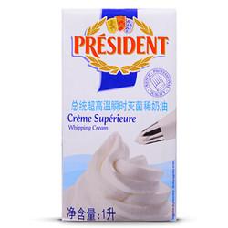 President 总统 稀奶油淡奶油 1L