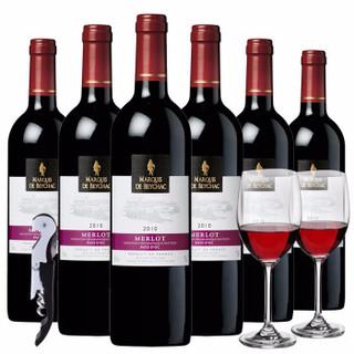 黑舰 干红葡萄酒  750ml*6瓶整箱
