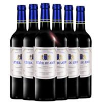 醒之光 干红葡萄酒750ml*6整箱装