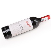 Penfolds 奔富 澳洲原瓶进口干红葡萄酒 奔富bin128设拉子 750ml单支装