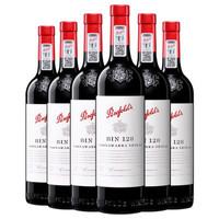Penfolds 奔富 澳洲进口红酒红葡萄酒750ml 6瓶整箱装