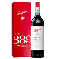 Penfolds 奔富 澳洲原瓶进口红酒bin389赤霞珠设拉子红葡萄酒750ml 单支装