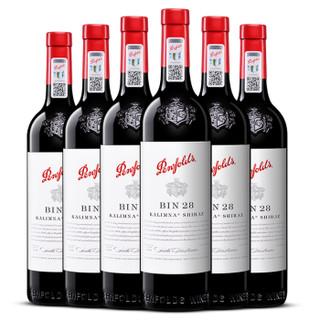Penfolds 奔富 干红葡萄酒    750ml整箱6支装