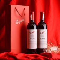 Penfolds 奔富 红葡萄酒   750ml