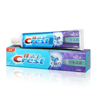Crest 佳洁士 3D炫白  劲爽清新牙膏180克(新老包装,随机发货)