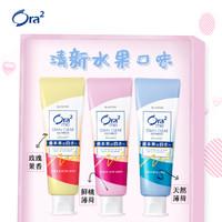 Ora2 皓乐齿  日本原装进口 亮白净色牙膏 3支装(鲜桃140g+玫瑰140g+薄荷140g)