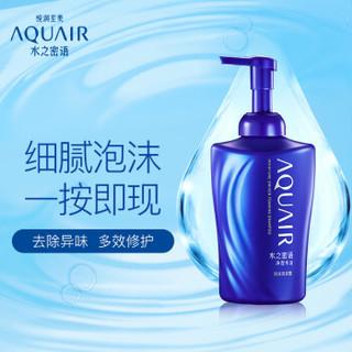 SHISEIDO 资生堂 水之密语(AQUAIR)净澄水活 泡沫洗护公益套装