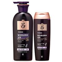 Ryo 吕 紫吕防脱护理洗发水两件套400+180ml(呵护头皮 强健发根)适合油性发质 韩国原装进口
