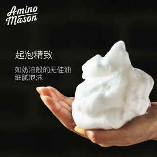 Amino mason 氨基研洗发水氨基酸无硅油日本进口抖音网红同款男女通用 清爽型洗发水450ml