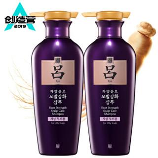 Ryo 吕 滋养韧发密集强韧套组(油性头皮洗发水