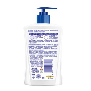 Safeguard 舒肤佳 儿童洗手液超级飞侠 420ml*6支套装 纯白清香*2+柠檬清新*2+芦荟水润*2 (健康抑菌 99%长效除菌)