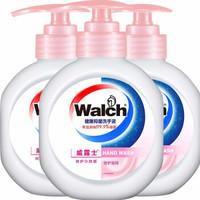 百亿补贴:Walch 威露士 倍护滋润健康抑菌洗手液 525ml*3瓶