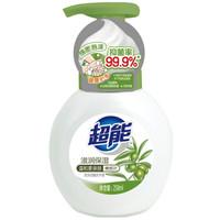 超能 泡沫抑菌(橄榄叶)洗手液 258ml 有赠品 *3件