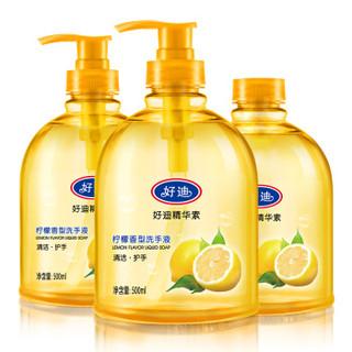Haodi 好迪 柠檬洗手液套装温和洁净保湿滋润抑菌儿童可用补充500ml*3瓶