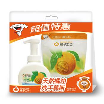 Orange house 橘子工坊 1023011A 洗手液泡沫洗手慕斯200ml+180ml 京东JOY特惠组(台湾原装进口)